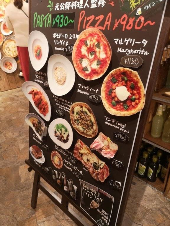 Japanese food display 1
