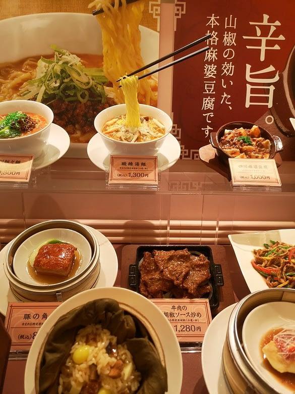 Sampuru Japan